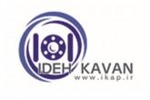 شرکت Ideh Kavan Sanat Pardis Co