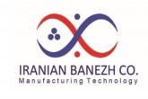 ایرانیـان بانژ