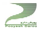 شرکت Poyesh Darou Co