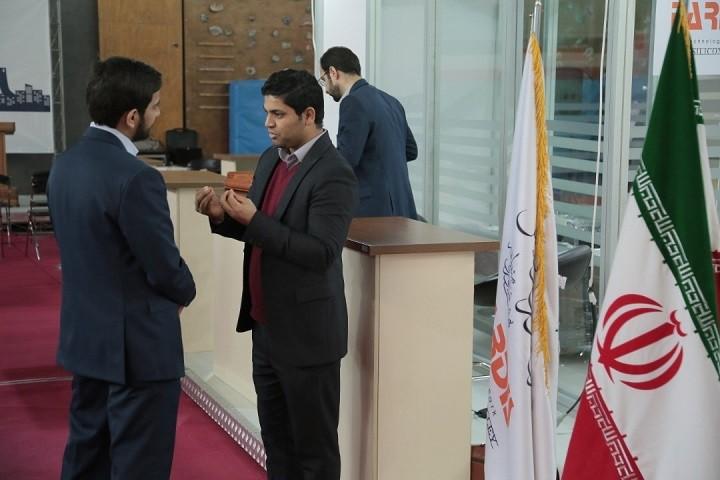 جشنواره کار ایران