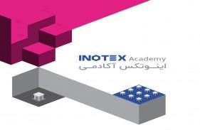 کارگاههای آموزشی اینوتکس آکادمی، همزمان با اینوتکس 2021 برگزار میشود