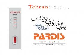 کیت تشخیص سریع کرونا در شتابدهنده «تهران سایت» تولید شد