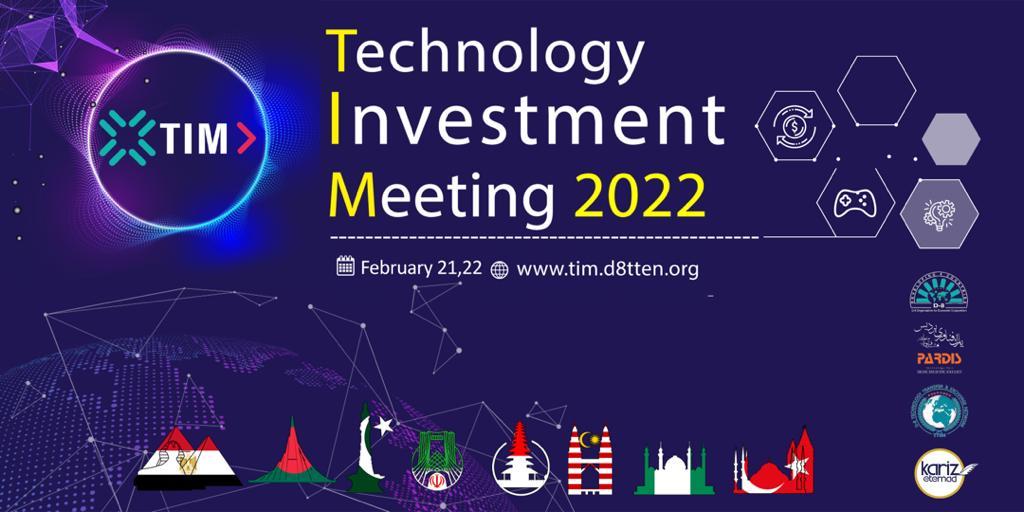چهارمین نشست سرمایهگذاری فناوری TIM2202