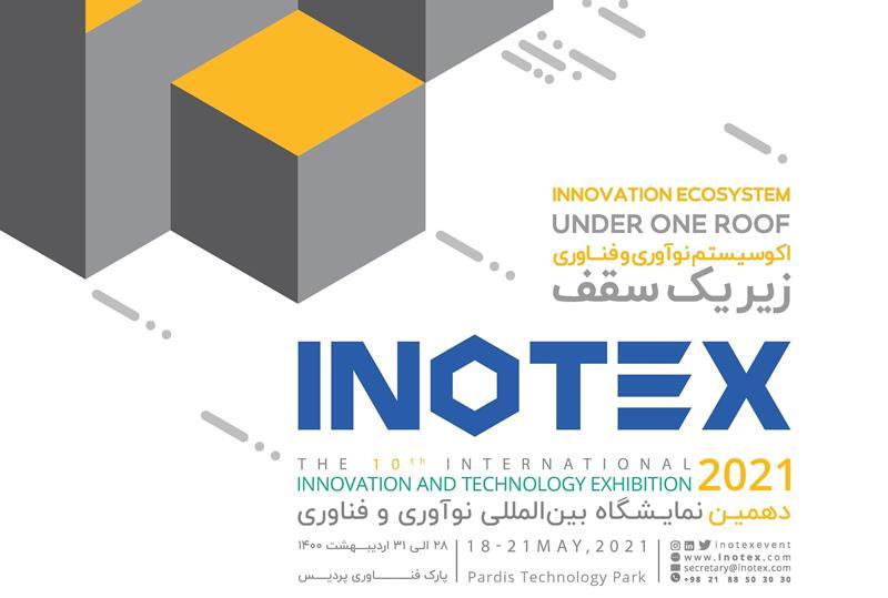حضور شرکت مشاوران کاوش در دهمین نمایشگاه نوآوری و فناوری (اینوتکس 2021)