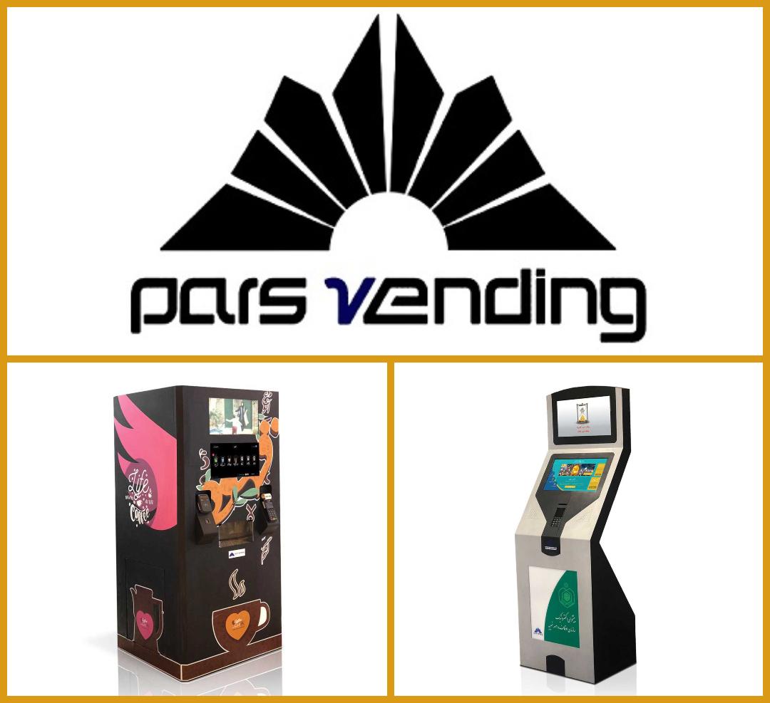 سخت افزارهای ارائه خدمات و فروش کالا، در پارک فناوری پردیس تولید میشود